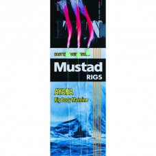 Mustad Daylight Mackerel Rig