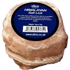 ELICO Himalayan Salt Lick 1-2Kgs